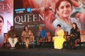 Queen Web Series Press Meet Photos