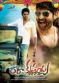 Sandeep, Jagapathi Babu in Ra Ra Krishnayya Movie Release Posters