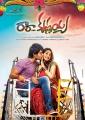 Sandeep Kishan, Regina in Ra Ra Krishnayya Movie Release Posters