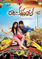Sandeep, Regina in Ra Ra Krishnayya Movie Release Posters