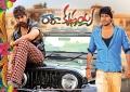 Actor Sandeep in Ra Ra Krishnayya Movie Release Wallpapers