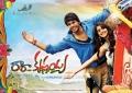 Sandeep, Regina in Ra Ra Krishnayya Movie Release Wallpapers