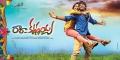 Regina, Sandeep in Ra Ra Krishnayya Movie Release Wallpapers