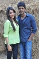 Sandeep, Regina @ Ra Ra Krishnayya Movie Press Meet Stills