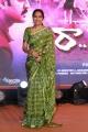 Actress Hema @ Raa Raa Movie Pre Release Function Stills
