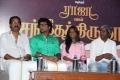 Raja vin Sangeetha Thirunaal Press Meet Stills