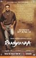 Director Aanand L. Rai in Raanjhnaa Movie First Look Posters
