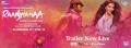 Dhanush, Sonam Kapoor in Raanjhnaa Movie First Look Posters
