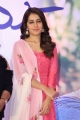 Actress Raashi Khanna New Images @ Tholi Prema Success Meet