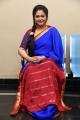 Telugu Actress Raasi Blue Saree Photos
