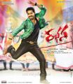 Jr NTR in Rabhasa Telugu Movie Posters