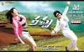 Ram Charan, Tamanna in Racha Audio Release Wallpapers