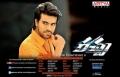 Ram Charan Racha Audio Release Posters