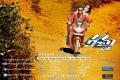 Ram Charan Tamanna in Racha Audio Release Posters