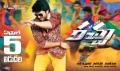 Ram Charan Racha Movie Release Wallpapers