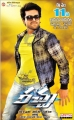 Ram Charan in Racha Movie Release Posters