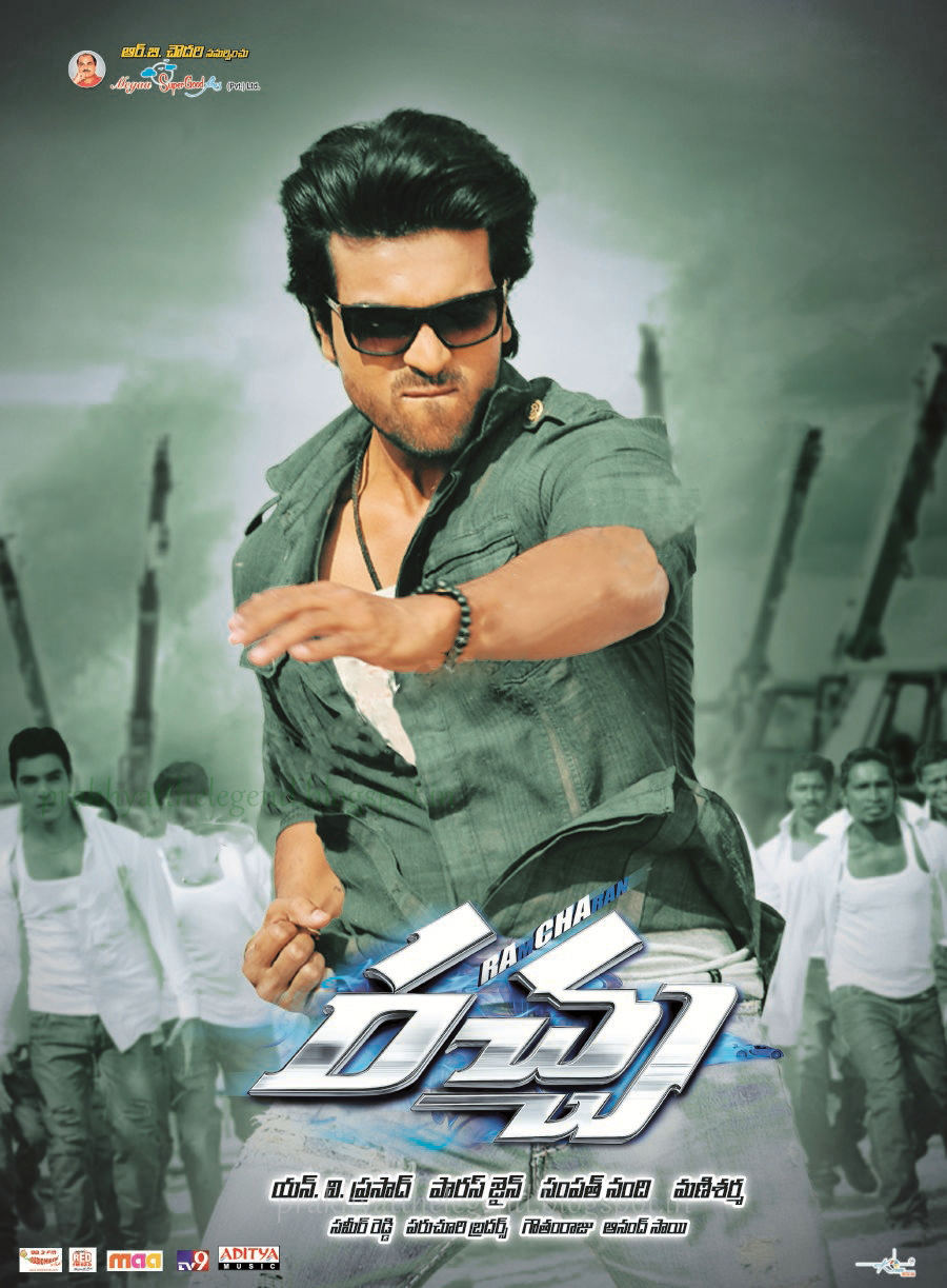 Picture 201718 Racha Movie Release Posters New Movie