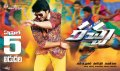 Ram Charan Racha Movie Release Wallpapers