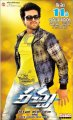 Ram Charan in Racha Movie Release Posters
