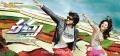 Ram Charan Tamanna movie Racha HD Wallpapers