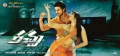 Ram Charan, Tamanna in Racha Telugu Movie Wallpapers