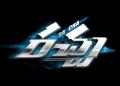 Racha Movie Logo Wallpapers