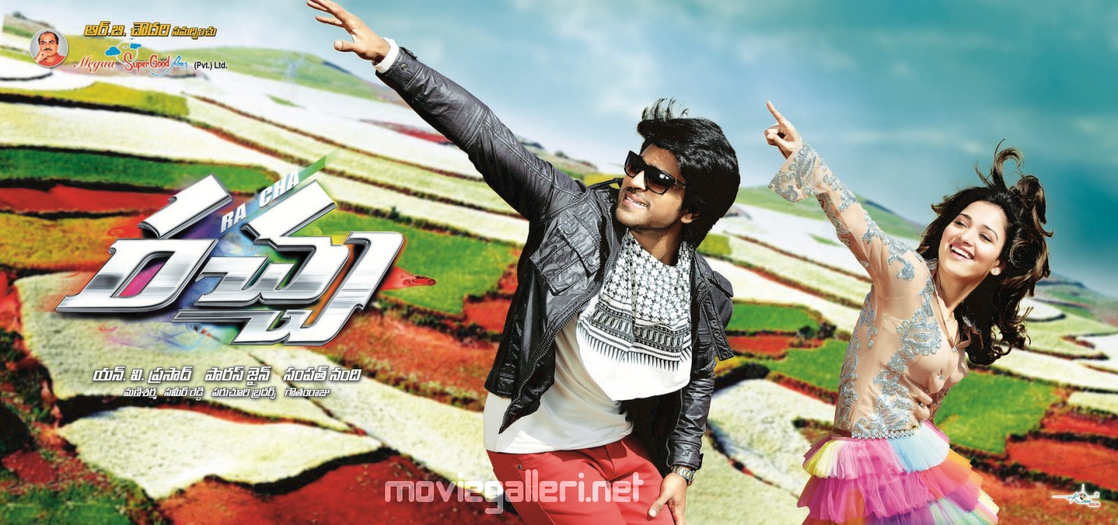 Ram Charan Tamanna movie Racha HD Wallpapers