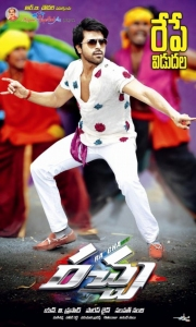 Ram Charan Racha New Posters