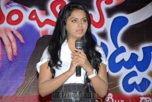 Rachana Mourya at Em Babu Laddu Kavala Audio Release