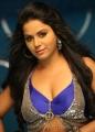 Actress Rachana Mourya Item Song Stills in Okkadine Movie