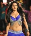Rachana Maurya Hot Item Song Stills in Okkadine Movie