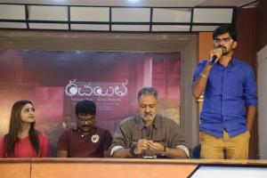 Rachayitha Movie Press Meet Stills