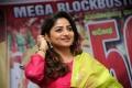 Actress Rachita Ram Latest HD Images