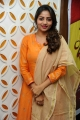 Kannada Actress Rachita Ram Latest HD Images