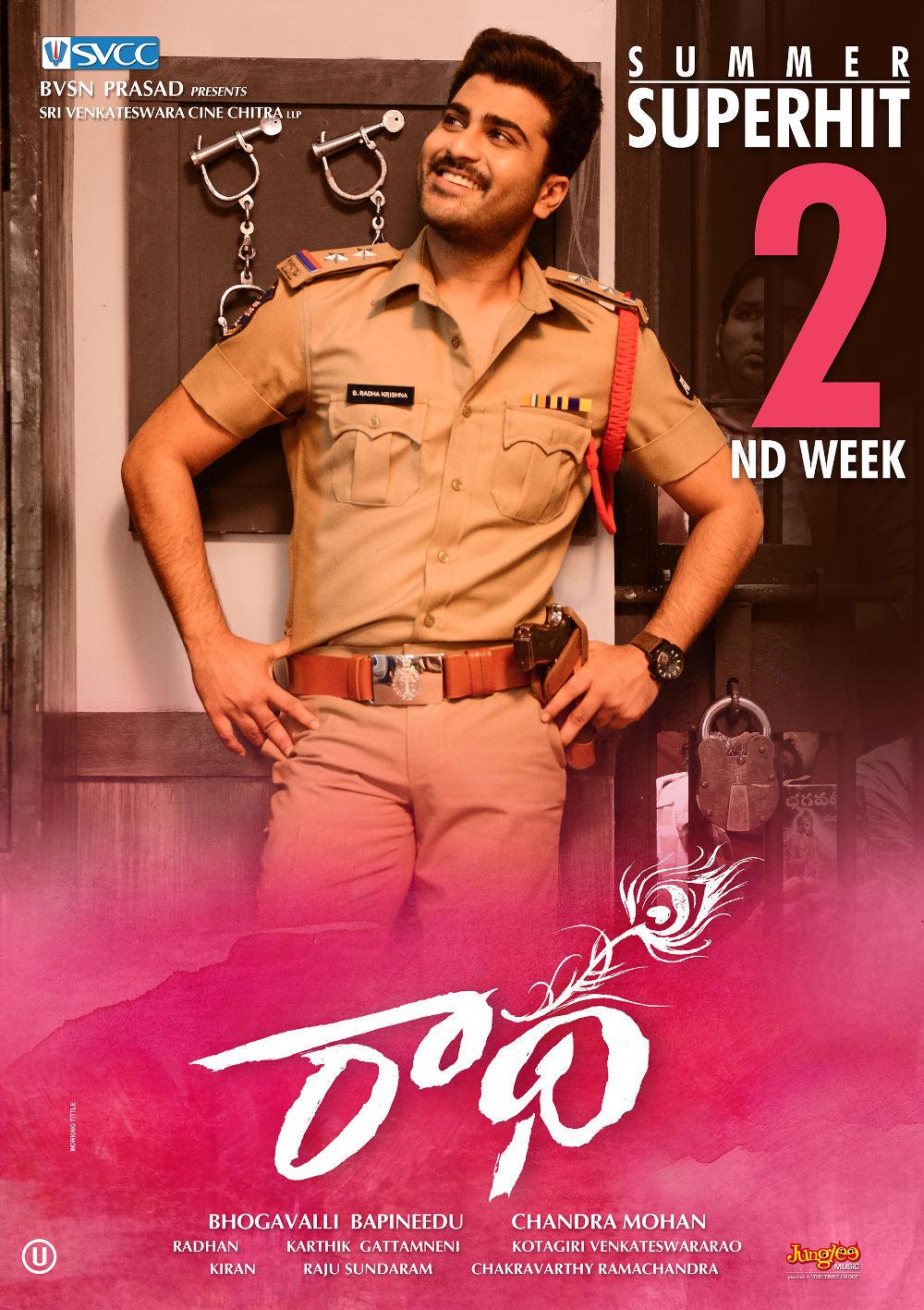 Actor Sharwanand Radha Movie 2nd week Posters