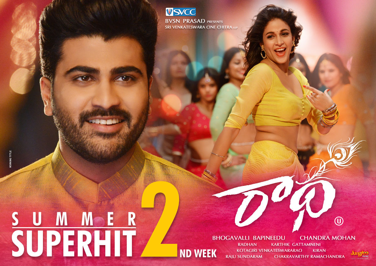 Sharwanand, Lavanya Tripathi in Radha 2nd Week Posters