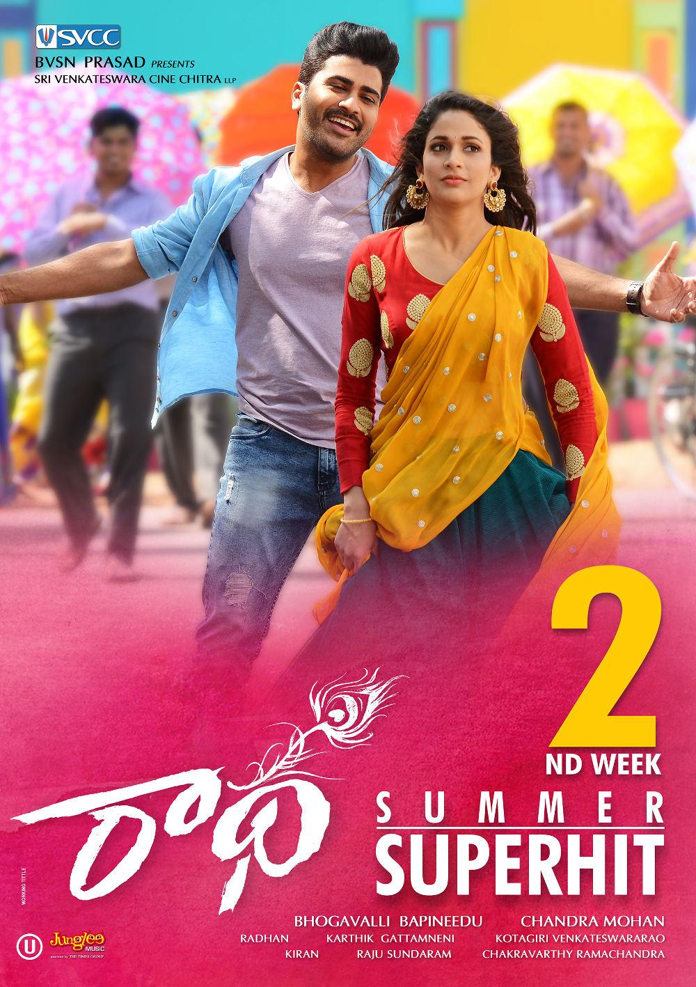 Sharwanand, Lavanya Tripathi in Radha Movie 2nd week Posters