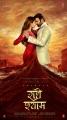 Prabhas, Pooja Hegde in Radhe Shyam Hindi Movie First Look Posters HD