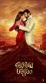 Prabhas, Pooja Hegde in Radhe Shyam Malayalam Movie First Look Posters HD