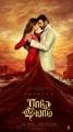 Prabhas, Pooja Hegde in Radhe Shyam Tamil Movie First Look Posters HD