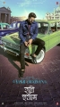 Actor Prabhas in Radhe Shyam Hindi Latest Posters HD