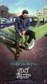 Actor Prabhas in Radhe Shyam Kannada Latest Posters HD