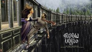 Prabhas Pooja Hegde Radhe Shyam Malayalam Latest Posters HD