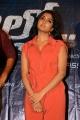 Actress Eesha Rebba @ Ragala 24 Gantallo First Look Launch Photos