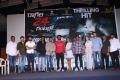 Ragala 24 Gantallo Success Meet Photos