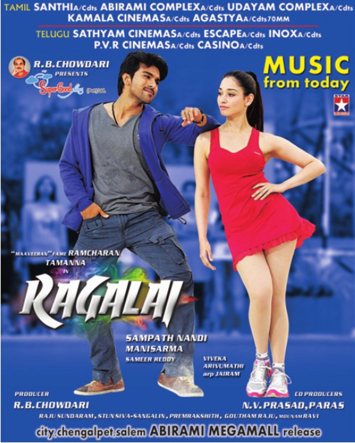 Ragalai Movie Audio Release Posters