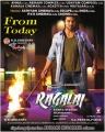 Ragalai Movie Release Posters
