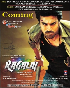 Ram Charan in Ragalai Movie Posters