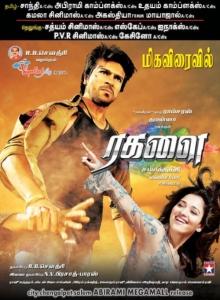 Ram Charan Tamanna in Ragalai Movie Posters