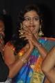 Vahini @ Raghupathi Venkaiah Naidu Movie Audio Launch Stills